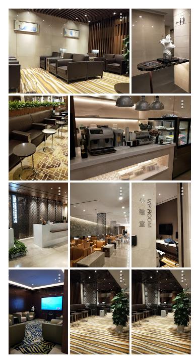 上海虹橋機場第1航站貴賓室.PNG