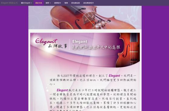 elegant-1