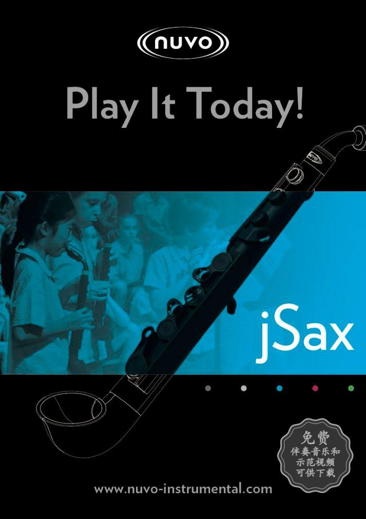 jSax (Chinese)